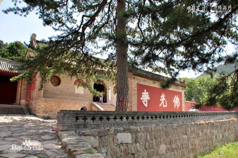 佛光寺—五台山景点