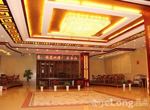 五台山龙华宾馆